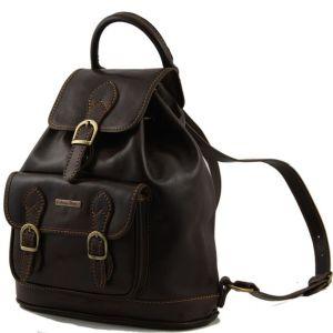 3b8e3c80d2 Un sac à dos peut être utilisé aussi bien régulièrement que d'une manière  occasionnelle.