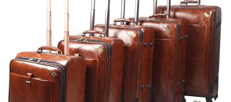 bagage en cuir les meilleurs mod les ma valise vacances. Black Bedroom Furniture Sets. Home Design Ideas