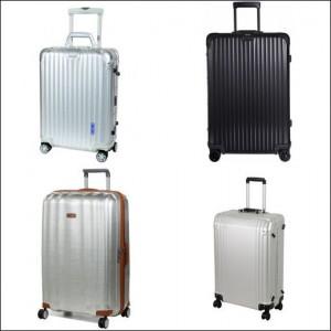 choix-valise-alu